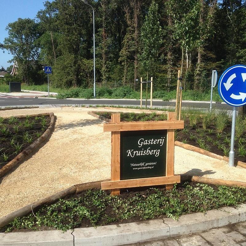 aanleg van Rotonde in Heemskerk - 1 van 4
