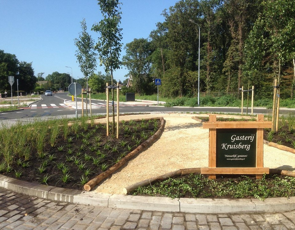 aanleg van Rotonde in Heemskerk - 2 van 4
